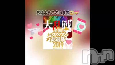 長岡デリヘル Mimi(ミミ) 【チョコ】(24)の12月2日動画「*感謝*ありがとう(*´ー`*人)」