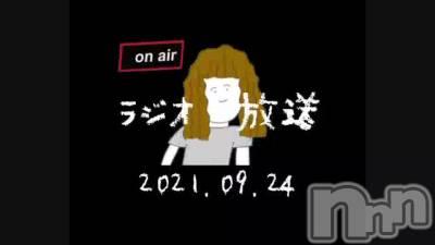 長岡デリヘル Mimi(ミミ) 【チョコ】(24)の9月25日動画「(ラジオ📻放送)」