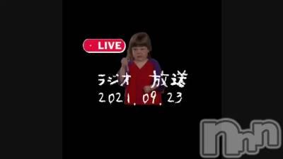 長岡デリヘル Mimi(ミミ) 【チョコ】(24)の9月24日動画「(ラジオ📻放送)」