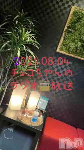 長岡デリヘル Mimi(ミミ) 【チョコ】の8月4日動画「【ラジオ📻放送】」