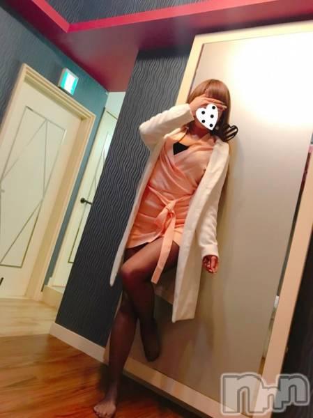 長岡デリヘルMimi(ミミ) 【チョコ】(24)の3月20日写メブログ「*今夜は冷えそうな天気*」