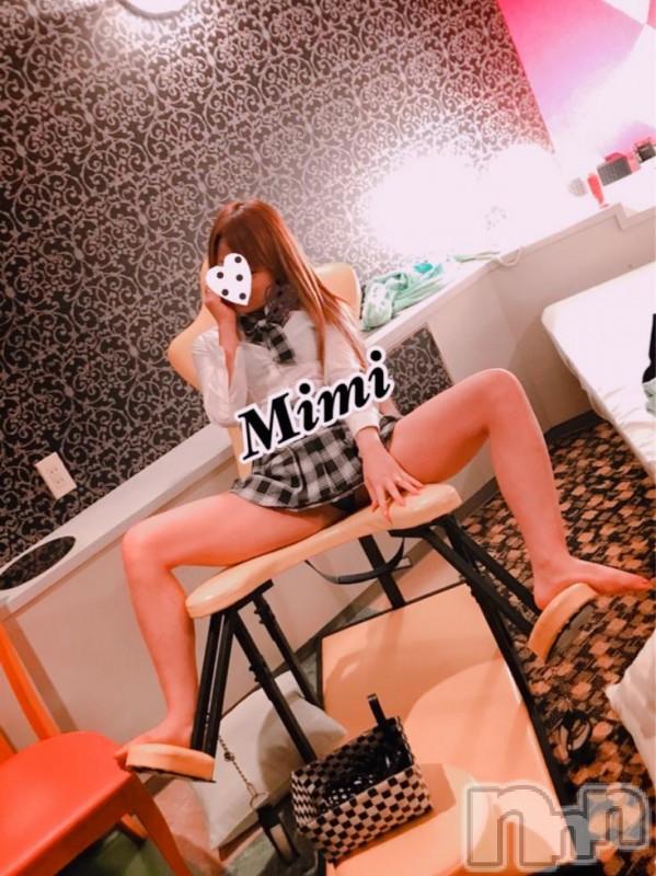 長岡デリヘルMimi(ミミ) 【チョコ】(24)の2018年4月17日写メブログ「*最後のろーるすこすもすの*」