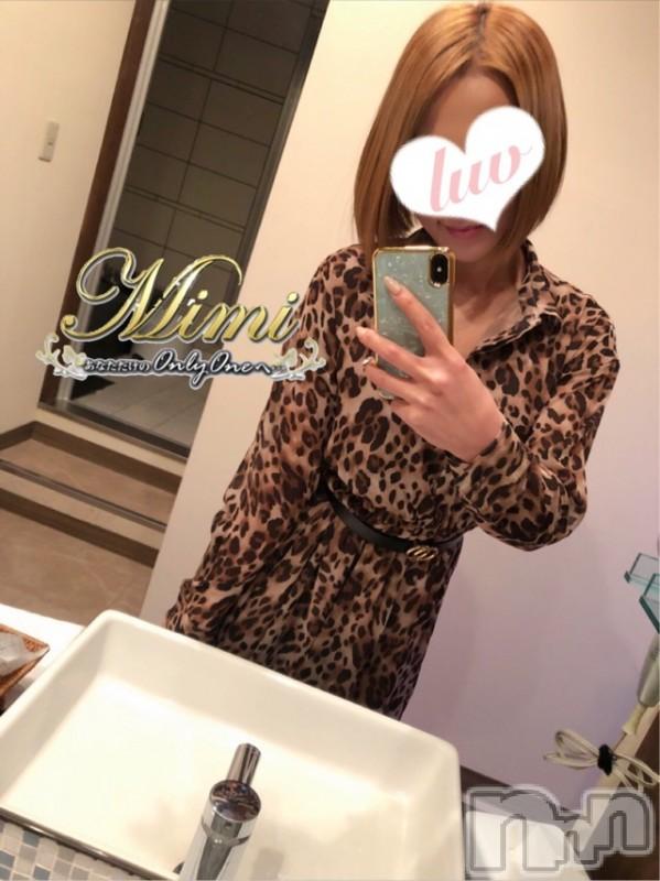 長岡デリヘルMimi(ミミ) 【チョコ】(24)の2020年1月15日写メブログ「☡✍︎❤︎雨だ・・チョコが嫌いな雨」