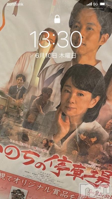 長岡デリヘルMimi(ミミ) 【チョコ】(24)の2021年6月10日写メブログ「映画館きたら、、💕」