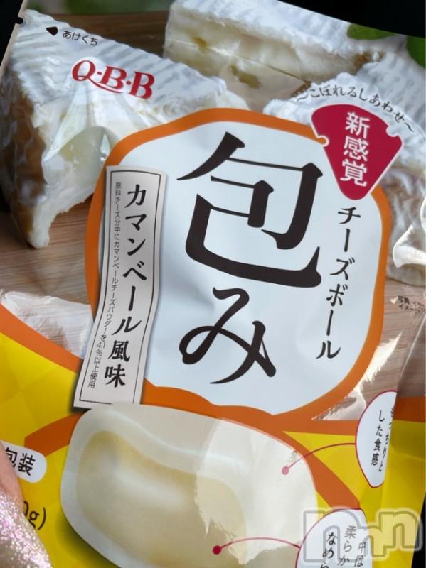 長岡デリヘルMimi(ミミ) 【チョコ】(24)の2021年9月13日写メブログ「めちゃくちゃ美味しそう🐸💕💕」