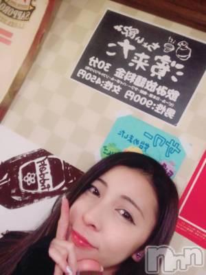 新潟駅前ガールズバーカフェ&バー こもれび(カフェアンドバーコモレビ) ありさ(20)の2月2日写メブログ「ちょい飲み〜〜」