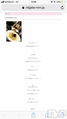 新潟駅前ガールズバーカフェ&バー こもれび(カフェアンドバーコモレビ) ありさ(20)の2月10日写メブログ「愛しげ」