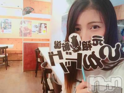 新潟駅前ガールズバーカフェ&バー こもれび(カフェアンドバーコモレビ) ありさ(20)の10月22日写メブログ「いか娘」