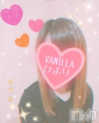 松本デリヘル VANILLA(バニラ) ひより(18)の7月30日写メブログ「久しぶりに…(*´ω`*)」