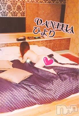 松本デリヘル VANILLA(バニラ) ひより(18)の8月14日写メブログ「Sさま(*´ω`*)」