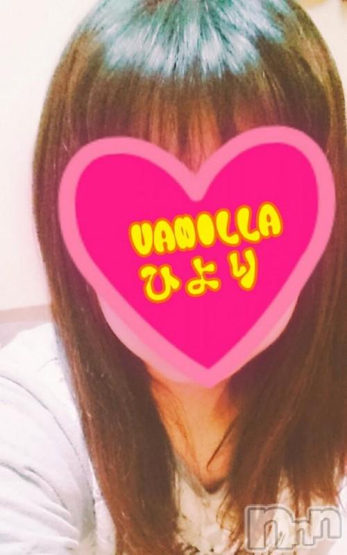 松本デリヘルVANILLA(バニラ) ひより(18)の2018年3月15日写メブログ「出勤終了しました(*´ω`*)」