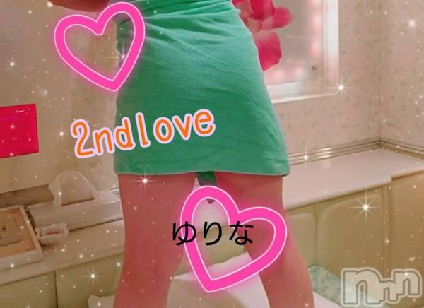 新潟人妻デリヘル新潟人妻革命2nd Love(ニイガタヒトヅマカクメイセカンドラブ) ゆりな癒やし美妻(33)の1月6日写メブログ「おはよー(๑˘³˘๑)チュ〜♡」