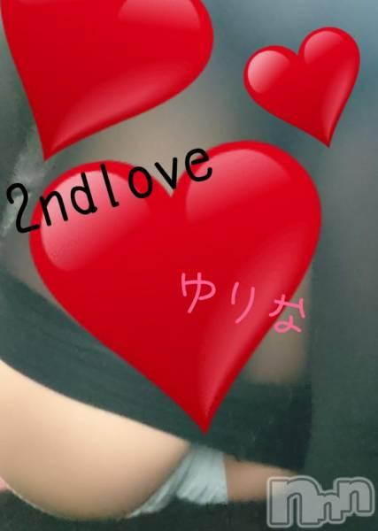 新潟人妻デリヘル新潟人妻革命2nd Love(ニイガタヒトヅマカクメイセカンドラブ) ゆりな癒やし美妻(33)の1月12日写メブログ「ゆっくりと」