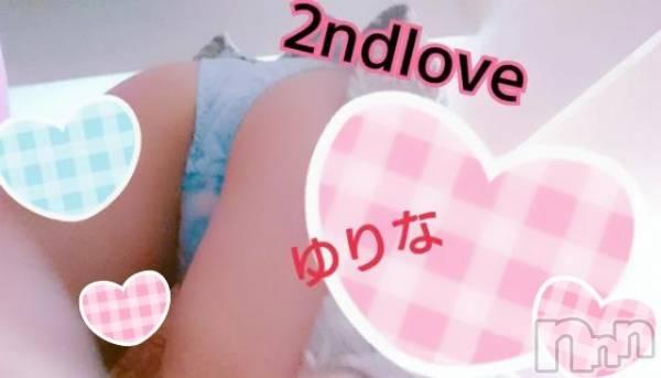 新潟人妻デリヘル新潟人妻革命2nd Love(ニイガタヒトヅマカクメイセカンドラブ) ゆりな癒やし美妻(33)の3月17日写メブログ「おしゃれな方。・:+°(♡ω♡)。・:+°」