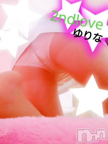 新潟人妻デリヘル新潟人妻革命2nd Love(ニイガタヒトヅマカクメイセカンドラブ) ゆりな癒やし美妻(33)の3月18日写メブログ「さわさわしてもいい(//▽//)?」