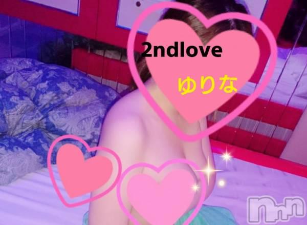 新潟人妻デリヘル新潟人妻革命2nd Love(ニイガタヒトヅマカクメイセカンドラブ) ゆりな癒やし美妻(33)の3月19日写メブログ「新しく(*´З`)♡」