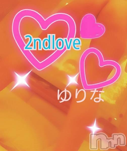 新潟人妻デリヘル新潟人妻革命2nd Love(ニイガタヒトヅマカクメイセカンドラブ) ゆりな癒やし美妻(33)の6月16日写メブログ「おはようございます(*´▽`*)ノ」
