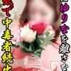 ゆりな癒やし美妻(33)