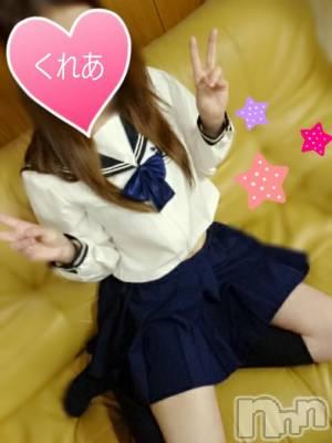 新くれあ☆手コキ(20) 身長160cm、スリーサイズB85(C).W57.H84。三条デリヘル コスプレ専門店 BLUE MOON(ブルームーン)在籍。