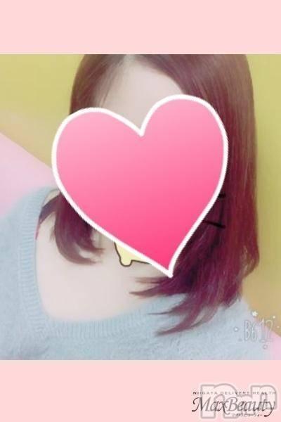 新潟デリヘルMax Beauty(マックスビューティー) らら(24)の1月28日写メブログ「またね☆」