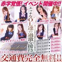 長野デリヘル PRESIDENT(プレジデント)の8月14日お店速報「新人っていい響きですよね…本日は二名体験入店中です」