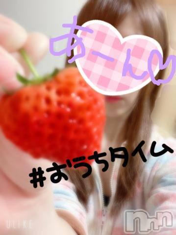 新潟ソープスチュワーデス のん(22)の4月27日写メブログ「あーんして?」