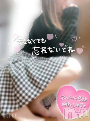 新潟ソープスチュワーデス のん(22)の5月6日写メブログ「朝飲むあれ?」