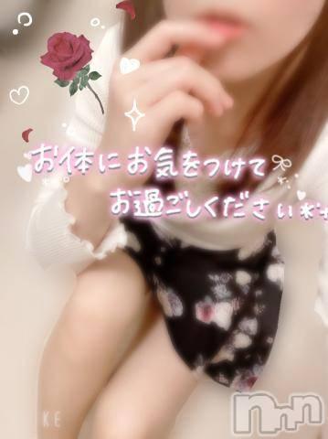 新潟ソープスチュワーデス のん(22)の5月20日写メブログ「風邪ひかないでね?」