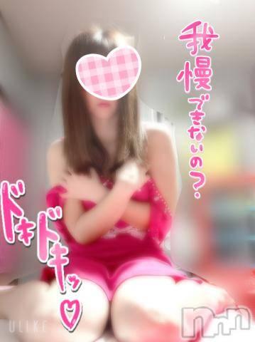 新潟ソープスチュワーデス のん(22)の5月22日写メブログ「いっぱい出たね(お礼)」