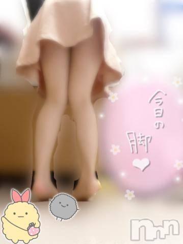 新潟ソープスチュワーデス のん(22)の5月25日写メブログ「檸檬堂って…」