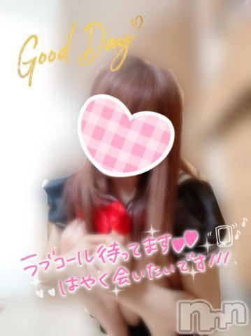 新潟ソープスチュワーデス のん(22)の5月27日写メブログ「優しいね(お礼)」