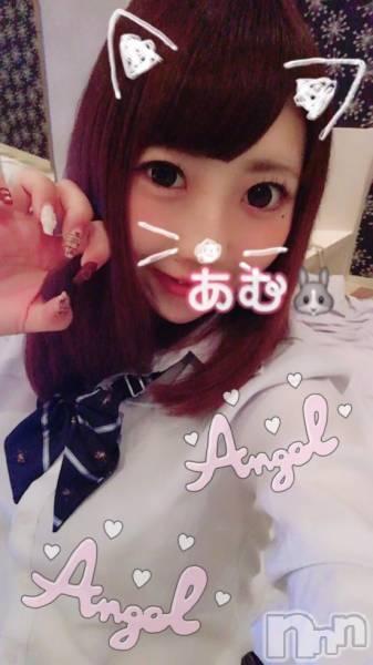 新潟デリヘルa bitch〜ア・ビッチ〜(ア・ビッチ) あむ(20)の12月17日写メブログ「おっはよー(´・ω・`)」