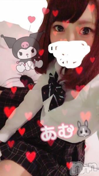 新潟デリヘルa bitch〜ア・ビッチ〜(ア・ビッチ) あむ(20)の12月17日写メブログ「楽しかった(´・ω・`)」