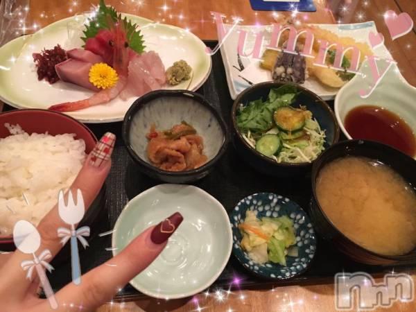新潟デリヘルa bitch〜ア・ビッチ〜(ア・ビッチ) あむ(20)の12月18日写メブログ「6日間ありがとう(´・ω・`)」