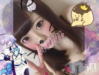 新潟デリヘルa bitch~ア・ビッチ~(ア・ビッチ) あむ(20)の4月21日写メブログ「おはようとお礼(´?ω?`)」