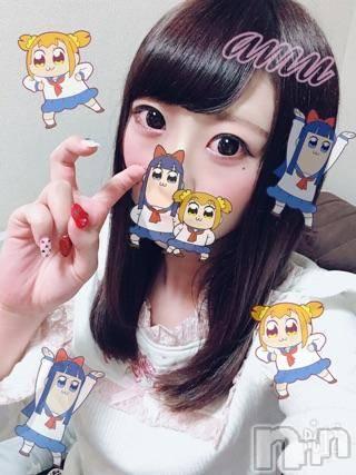 新潟デリヘルa bitch~ア・ビッチ~(ア・ビッチ) あむ(20)の4月21日写メブログ「お礼っ(´?ω?`)」