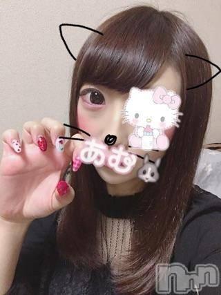 新潟デリヘルa bitch~ア・ビッチ~(ア・ビッチ) あむ(20)の4月22日写メブログ「ありがとうっ(´?ω?`)」