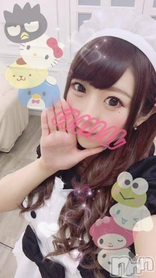 新潟デリヘルa bitch~ア・ビッチ~(ア・ビッチ) あむ(20)の4月23日写メブログ「たっぷり(´?ω?`)」