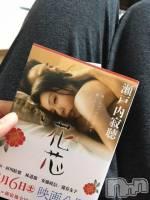 権堂キャバクラ THE LOUNGE 風雅(ラウンジフウガ) 愛里紗の5月21日写メブログ「今日の寝る前のお供」