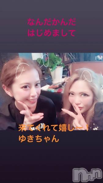 松本駅前スナックR(アール) 如月 蘭の5月6日写メブログ「会いたかった人に会えた日」