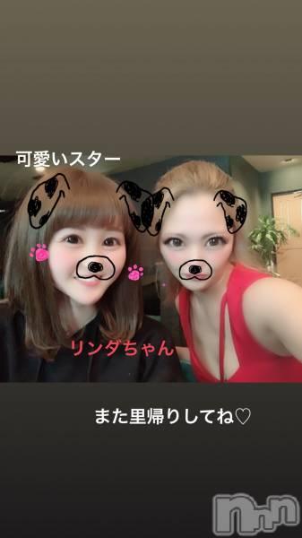 松本駅前スナックR(アール) 如月 蘭の5月8日写メブログ「GWありがとうございました!」