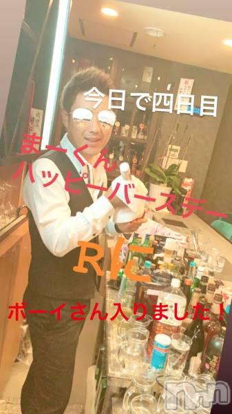松本駅前スナックR(アール) 如月 蘭の5月20日写メブログ「おめでとうー」