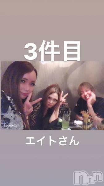 松本駅前スナックR(アール) 如月 蘭の7月4日写メブログ「昨日の話しよう」