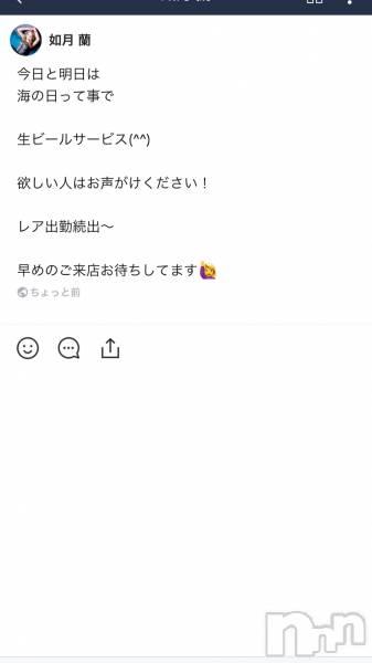 松本駅前スナックR(アール) 如月 蘭の7月14日写メブログ「海の日」