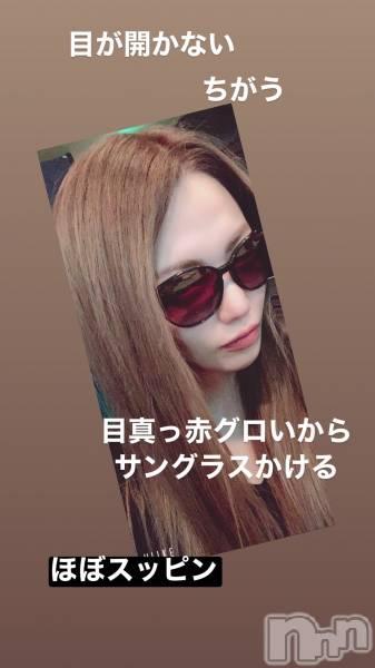 松本駅前スナックR(アール) 如月 蘭の3月30日写メブログ「真っ赤」