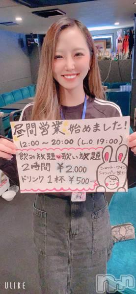 松本駅前スナックR(アール) 如月 蘭の5月5日写メブログ「昼間営業」
