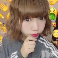 殿町ガールズバーひだまり(ヒダマリ) みさこ(19)の11月14日写メブログ「ラスト!!」