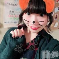 殿町ガールズバーひだまり(ヒダマリ) みさこ(19)の11月24日写メブログ「変わりました」