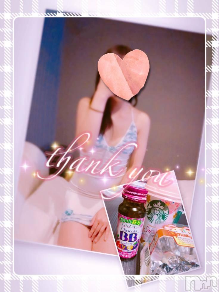 諏訪人妻デリヘル人妻華道 諏訪店(ヒトヅマハナミチ) 陵華-りょうか-(28)の2月13日写メブログ「感謝♪」