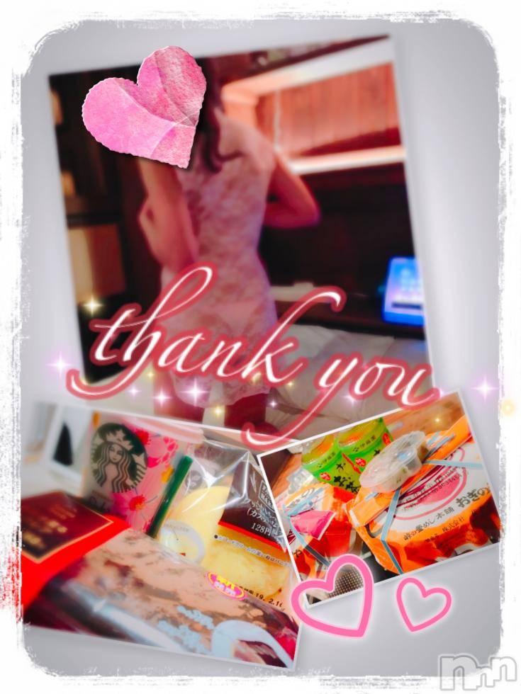 諏訪人妻デリヘル人妻華道 諏訪店(ヒトヅマハナミチ) 陵華-りょうか-(28)の2月15日写メブログ「またね♪」